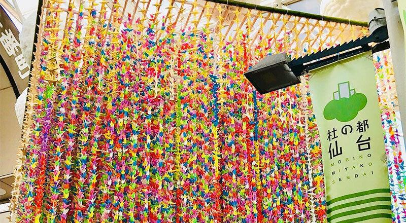 大型ビジョンで商店街の魅力を発信 コロナ禍の逆風をチャンスに 仙台市中心部商店街活性化協議会(宮城県)