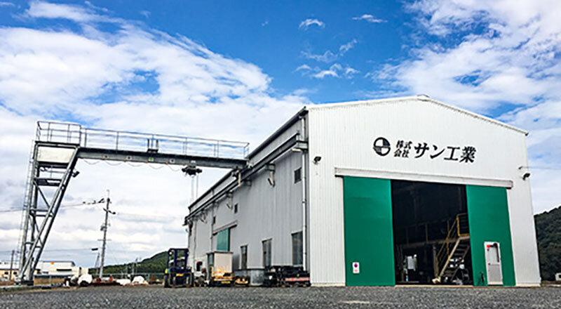 3D-CAD活用で革新的なものづくりに挑戦するプラント機器・設備製造のサン工業(山口県)