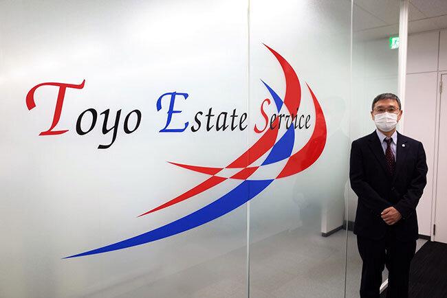賃貸アパート・マンションなどの管理サービスを展開する東洋エステートサービス